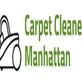 Photo of Carpet Cleaner Manhattan