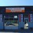 Zimmys Auto Sales LLC in Wintersville, OH 43953 New & Used Car Dealers