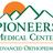Advanced Orthopedics: Dan Ward, MD in Meeker, CO 81641 Chiropractic Orthopedists