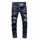 philipp plein jeans in Boca Raton, FL