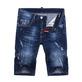 dsquared shorts jeans in Boca Raton, FL
