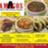 Los Amigos of Ruston in Ruston, LA 71270 Mexican Restaurants