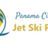 Panama City Beach Jet Ski Rental in Panama City Beach, FL 32405 Water Sports Equipment