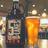 5 Lakes Brewing Co in Dorr, MI 49323 American Restaurants