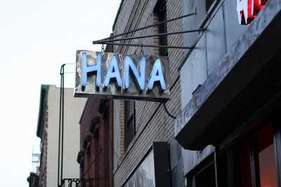 Hana Japanese Cuisine in Lower East Side - New York, NY Japanese Restaurants