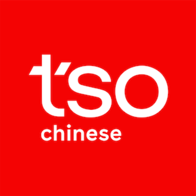 Tso Chinese Delivery in Upper Boggy Creek - Austin, TX Chinese Restaurants